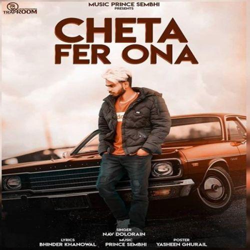 Cheta Fer Ona Nav Dolorain Mp3 Song Download