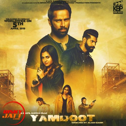 Yamdoot – Gangster vs State Preet Gur Kairon Mp3 Song Download