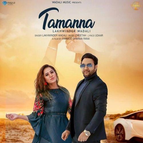 Tamanna Lakhwinder Wadali Mp3 Song Download