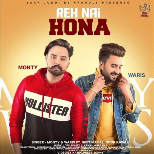 Reh Nhi Hona Monty, Waris Mp3 Song Download