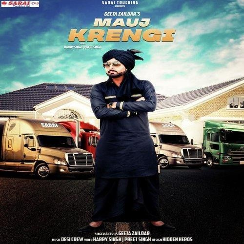 Mauj Krengi Geeta Zaildar Mp3 Song Download
