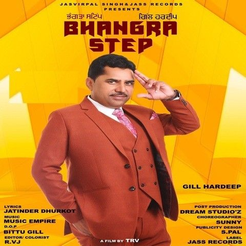 Bhangra Step Gill Hardeep Mp3 Song Download