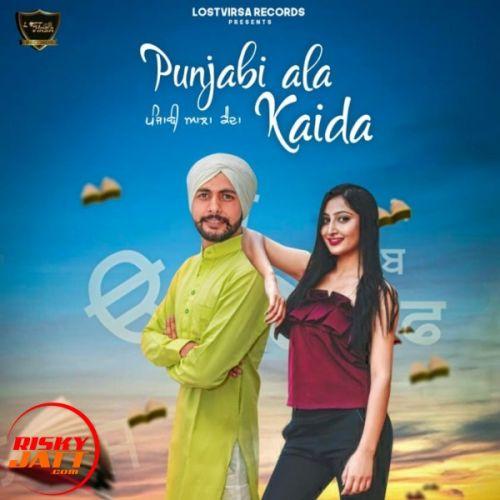 Punjabi Aala Kaida Guri Gill, Komal Mp3 Song Download