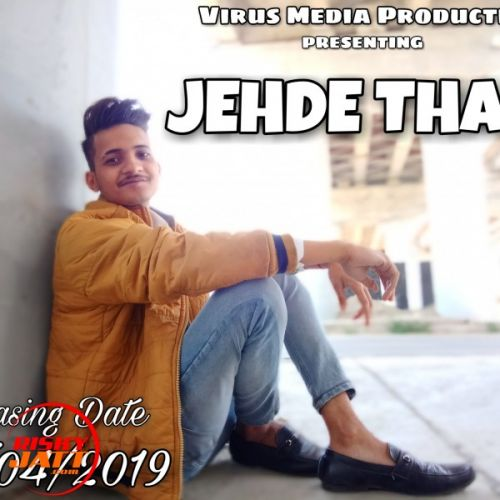 Jehde Thale A-Virus Mp3 Song Download
