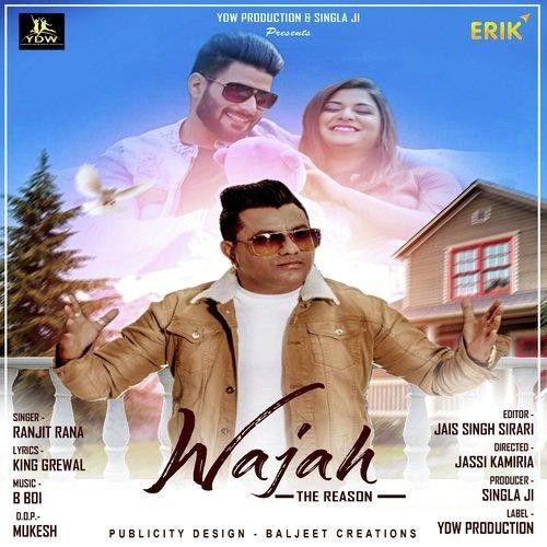 Wajah Ranjit Rana Mp3 Song Download