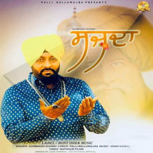 Sazda Gurbaksh Shonki Mp3 Song Download