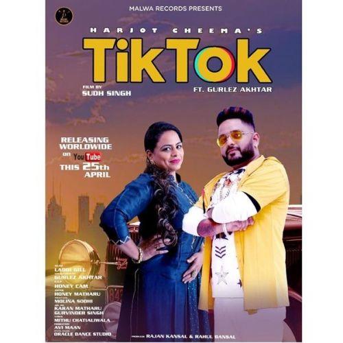 TikTok Harjot Cheema, Gurlej Akhtar Mp3 Song Download