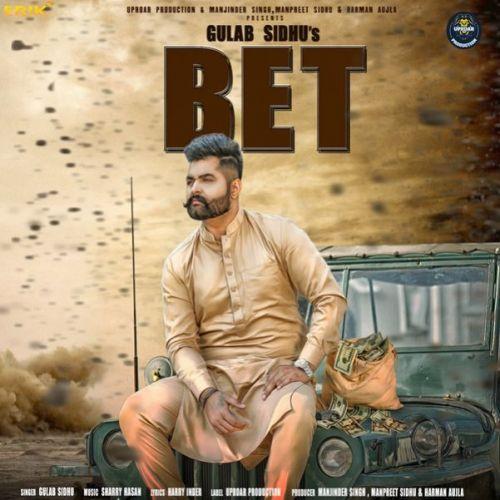 Bet Gulab Sidhu Mp3 Song Download