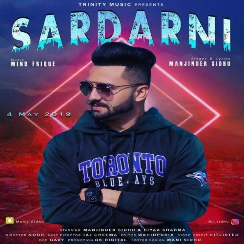 Sardarni Manjinder Sidhu Mp3 Song Download