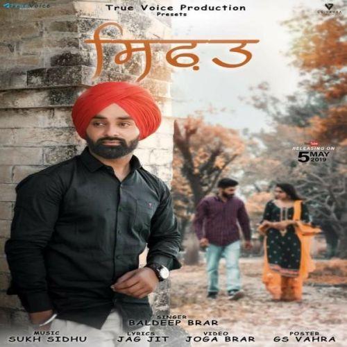 Sifat Baldeep Brar Mp3 Song Download