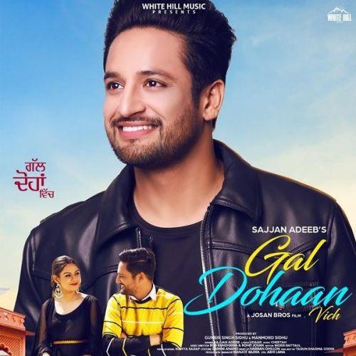 Gal Dohaan Vich Sajjan Adeeb Mp3 Song Download