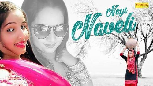 Nayi Naveli Sunil Jangra, Soniya Sagar Mp3 Song
