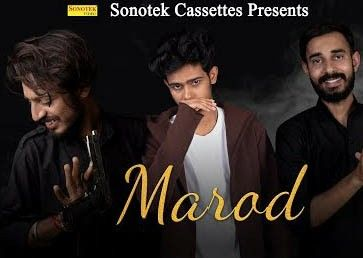 Gama Aali Marod Toni Aklimpur Mp3 Song