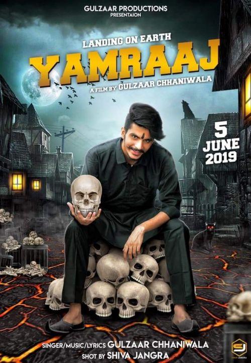 Yamraaj Gulzaar Chhaniwala Mp3 Song