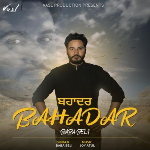 Bahadar (Belipuna Live) Baba Beli Mp3 Song Download