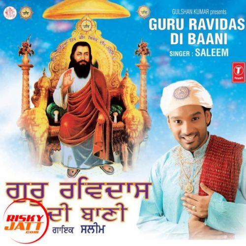 Udd Ja Kawan Saleem Mp3 Song Download