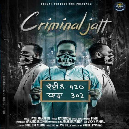 Criminal Jatt Jassi Mahalon Mp3 Song Download