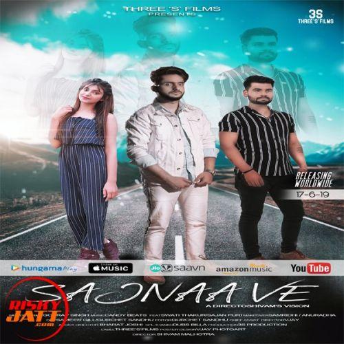 Sajnaa Ve Gaurav Singh Mp3 Song Download