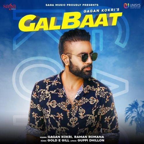 Galbaat Gagan Kokri, Raman Romana Mp3 Song Download