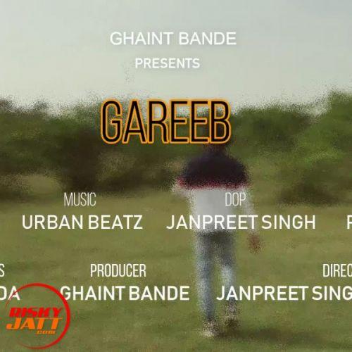 Gareeb Gur Thind Mp3 Song Download