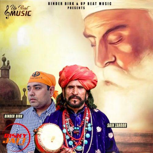 Ramza Babe Nanak Diyan Sain Zahoor Mp3 Song Download