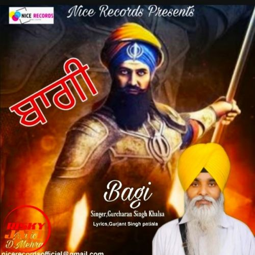 Bagi Gurcharan Singh Sunam mp3 song download, Bagi Gurcharan Singh Sunam full album mp3 song