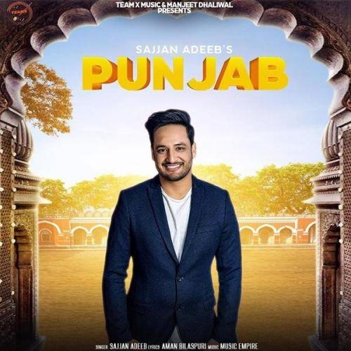 Punjab Sajjan Adeeb Mp3 Song Download