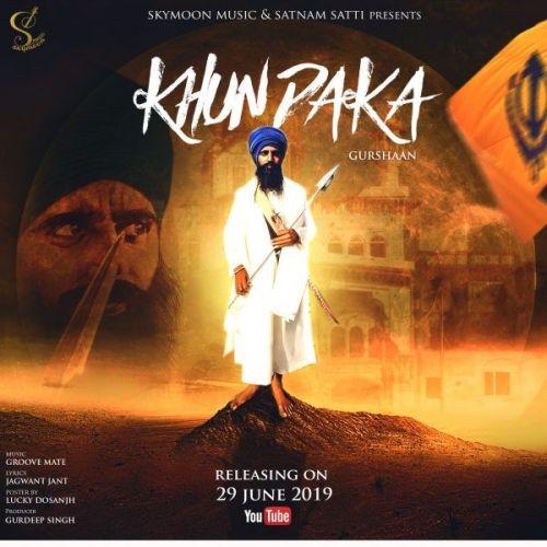 Khundaka Gurshaan Mp3 Song Download
