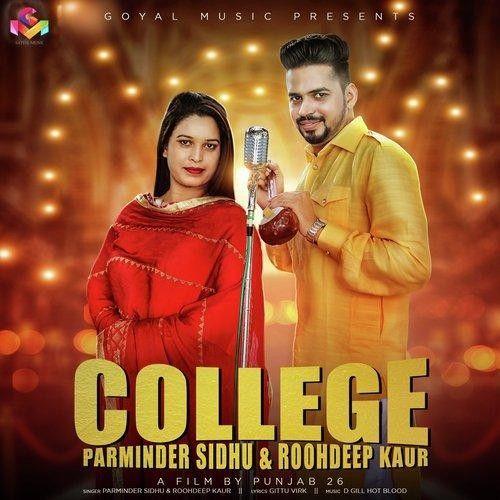 College Parminder Sidhu, Roohdeep Kaur Mp3 Song Download