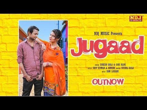 Jugaad Suresh Gola Mp3 Song
