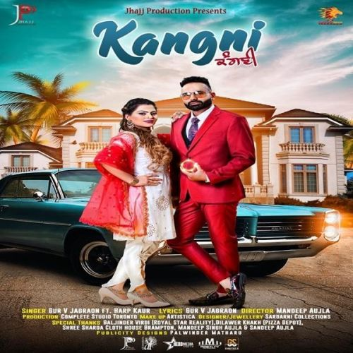 Kangni Gur V Jagraon Mp3 Song Download