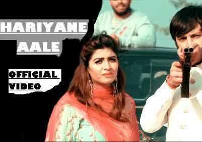 Haryane Aale Mohit Sharma, Tarun Hooda Mp3 Song