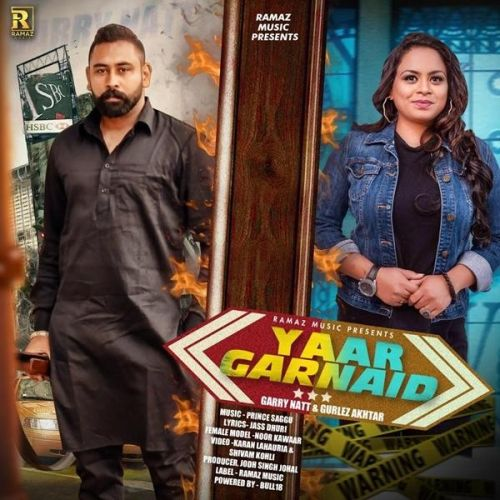 Yaar Garnaid Garry Natt, Gurlez Akhtar Mp3 Song Download