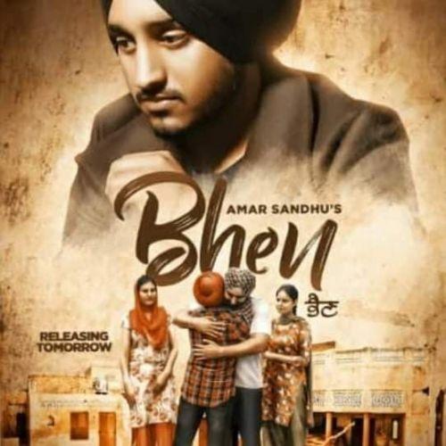 Bhen Amar Sandhu Mp3 Song Download
