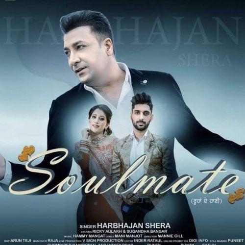Soulmate Harbhajan Shera Mp3 Song Download
