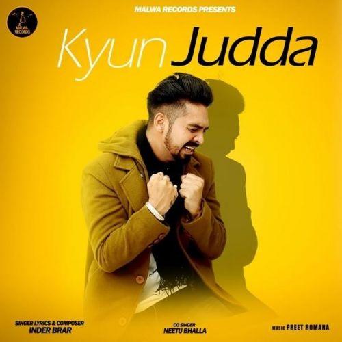 Kyun Judda Inder Brar, Neetu Bhalla Mp3 Song Download