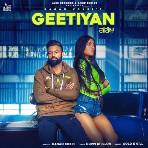 Geetiyan Gagan Kokri Mp3 Song Download