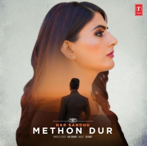Methon Dur Har Sandhu Mp3 Song Download