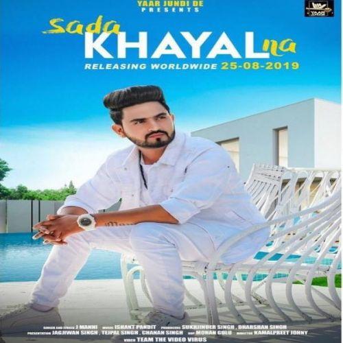 Sada Khayal Na J Manni Mp3 Song Download