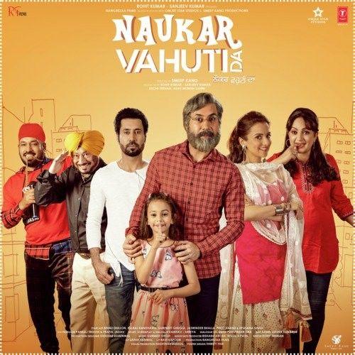 Various – Naukar Vahuti Da [R] Album Songs Zip Download