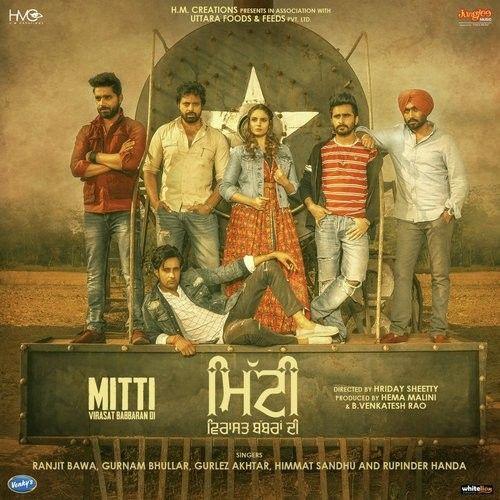 Various – Mitti Virasat Babbaran [R] Album Songs Zip Download