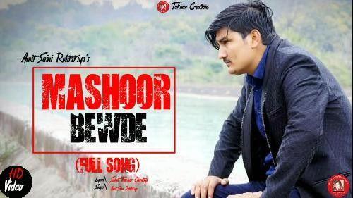 Mashoor Bewde Gajendra Phogat Mp3 Song