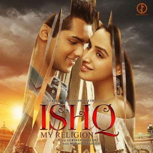 Various – Ishq My Religion [R] Album Songs Zip Download