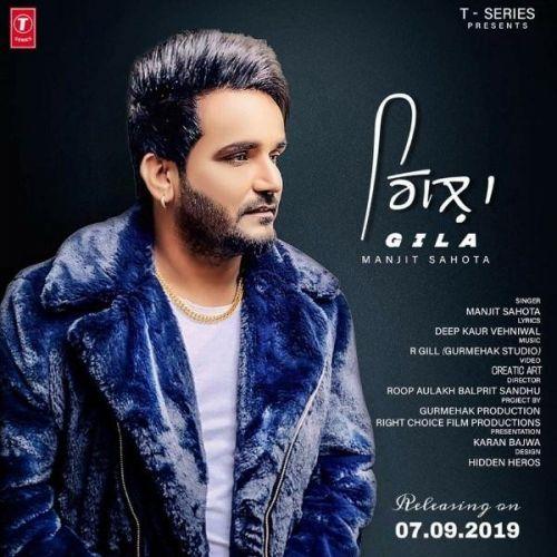 Gilla Manjit Sahota Mp3 Song Download