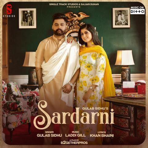 Sardarni Gulab Sidhu Mp3 Song Download