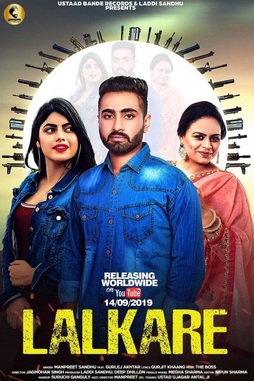 Lalkare Manpreet Sandhu, Gurlez Akhtar Mp3 Song Download