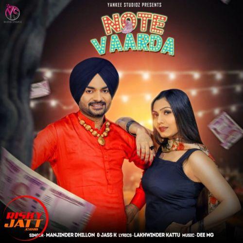 Note Vaarda Manjinder Dhillon, Jass K Mp3 Song Download