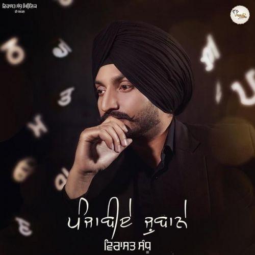 Punjabiye Jubane Virasat Sandhu Mp3 Song Download