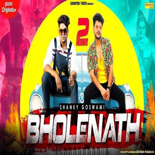 Bholenath Babu Datauli Wala, Shanky Goswami mp3 song download, Bholenath Babu Datauli Wala, Shanky Goswami full album mp3 song
