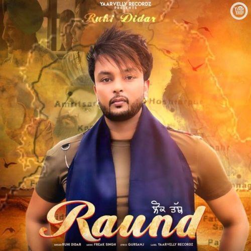 Raund Ruhi Didar Mp3 Song Download